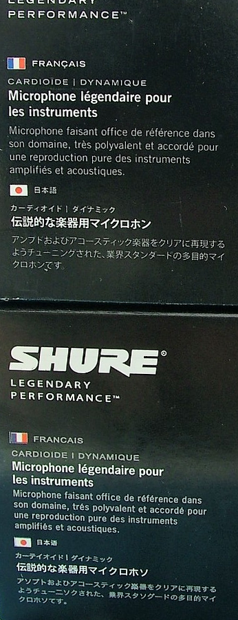 Real SM57 box (top) and fake SM57 box (bottom)